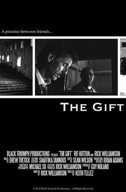 The Gift (2010)