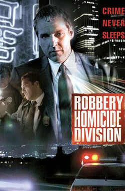 Robbery Homicide Division (2002)