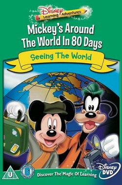 Mickey's Around the World in 80 Days (2005)