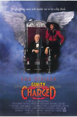 死囚基地 Guilty as Charged (1991)
