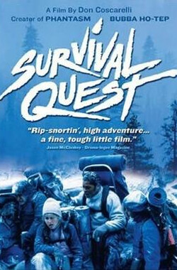 Survival Quest (1989)