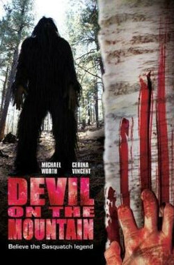 山中魔怪 Devil on the Mountain (2006)