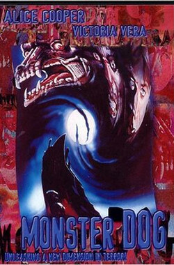 怪物狗 Monster Dog (1984)