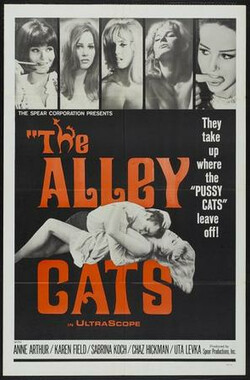 小巷的猫 The Alley Cats (1967)