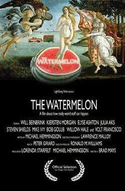 西瓜 The Watermelon (2008)