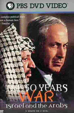 巴以战争五十年 The 50 Years War: Israel and the Arabs (1999)