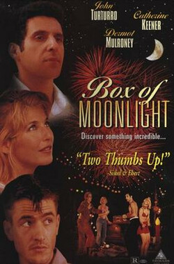 盒光之夜 Box of Moon Light (1996)