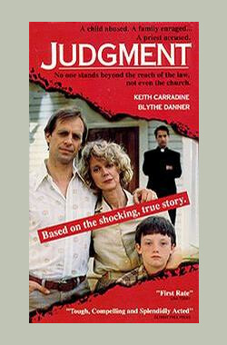 判决 Judgment (1990)