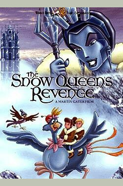白雪皇后的报复 The Snow Queen's Revenge