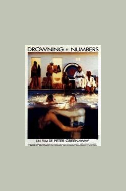 挨个儿淹死 Drowning by Numbers (1988)