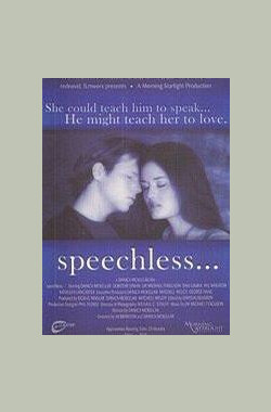 Speechless... (2001)
