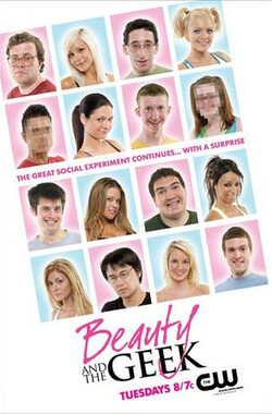 美版美女与书呆子 第三季 Beauty and the Geek ( Season 3 ) (2007)