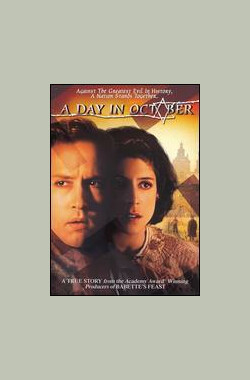 A Day in October (1992)