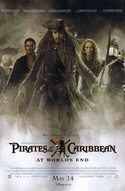 加勒比海盗3:世界的尽头 Pirates of the Caribbean: At World's End (2007)