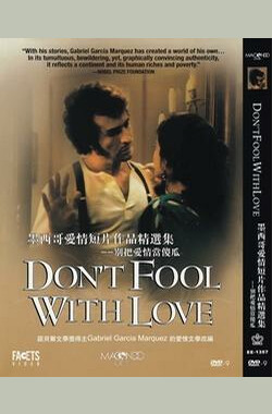 别把爱情当傻瓜 Don't Fool with Love: The Two Way Mirror (1996)