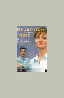 Inspector Lynley: Deception on His Mind (2003)