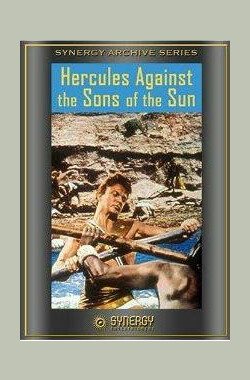 Hercules Against the Sons of the Sun (1964)