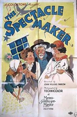 The Spectacle Maker (1934)