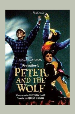 Peter and the Wolf (1997)