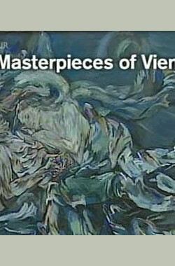 BBC 维也纳艺术瑰宝 BBC Masterpieces of Vienna