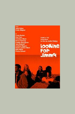 寻找吉米 Looking for Jimmy (2002)