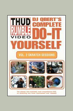 Complete Do It Yourself (1970)