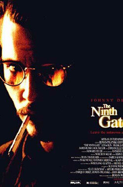 第九道门 The Ninth Gate (1999)