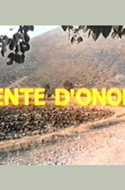 Gente d'onore (1967)
