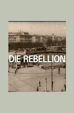 死于叛乱 Die Rebellion (1994)