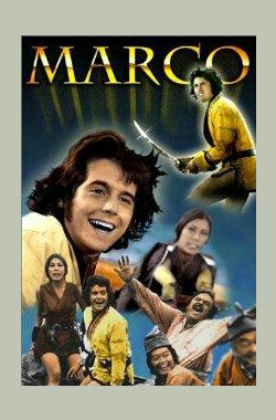 Marco (1973)