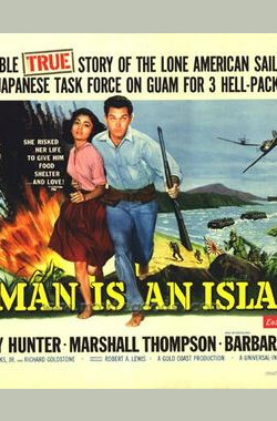 孤岛大逃亡 No Man Is an Island (1962)