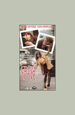 今生有爱 Crazy in Love (TV) (1992)