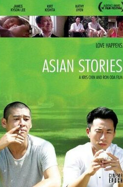 Asian Stories (Book 3) (2008)