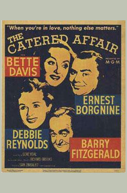 之子于归 The Catered Affair (1957)