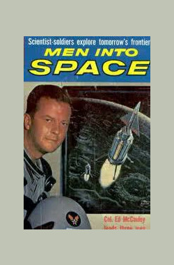 勇闯太空 Men Into Space (1959)
