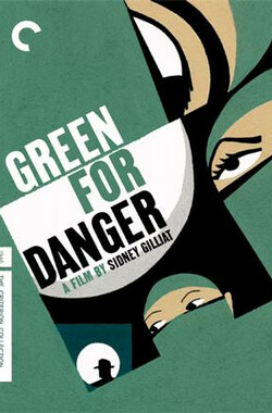 绿色惨案 Green for Danger (1946)