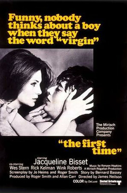 临阵退缩 The First Time (1969)