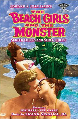 少女和海怪 The Beach Girls and the Monster (1965)