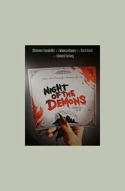 恶灵之夜 Night of the Demons (2010)