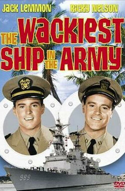古怪战舰 The Wackiest Ship in the Army (1960)