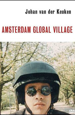 阿姆斯特丹地球村 Amsterdam Global Village (1996)