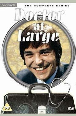 Doctor at Large (1971)