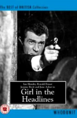 Girl in the Headlines (1963)