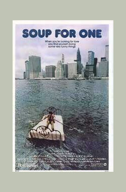 独自喝粥 Soup for One (1982)