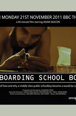 The Boarding School Bomber (2011)