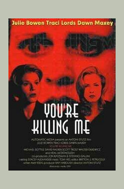 You're Killing Me... (2001)