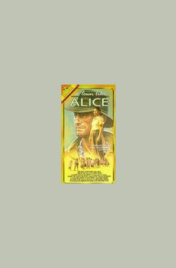 A Town Like Alice (mini) (1981)