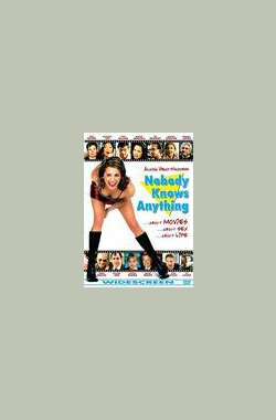nobody knows anything (2004)