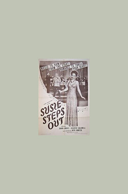 Susie Steps Out (1946)