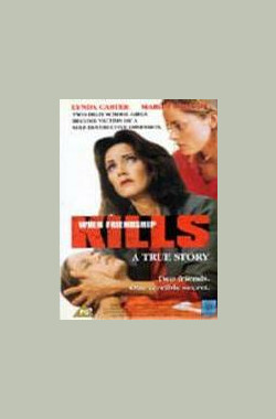 When Friendship Kills (TV) (1996)